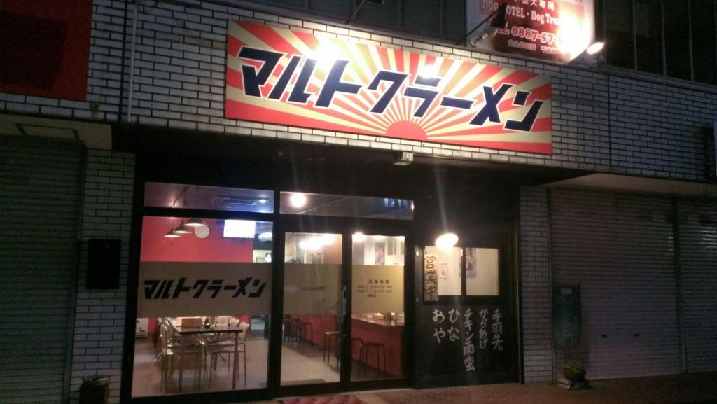 f:id:o_kazumasa:20170514233033j:plain