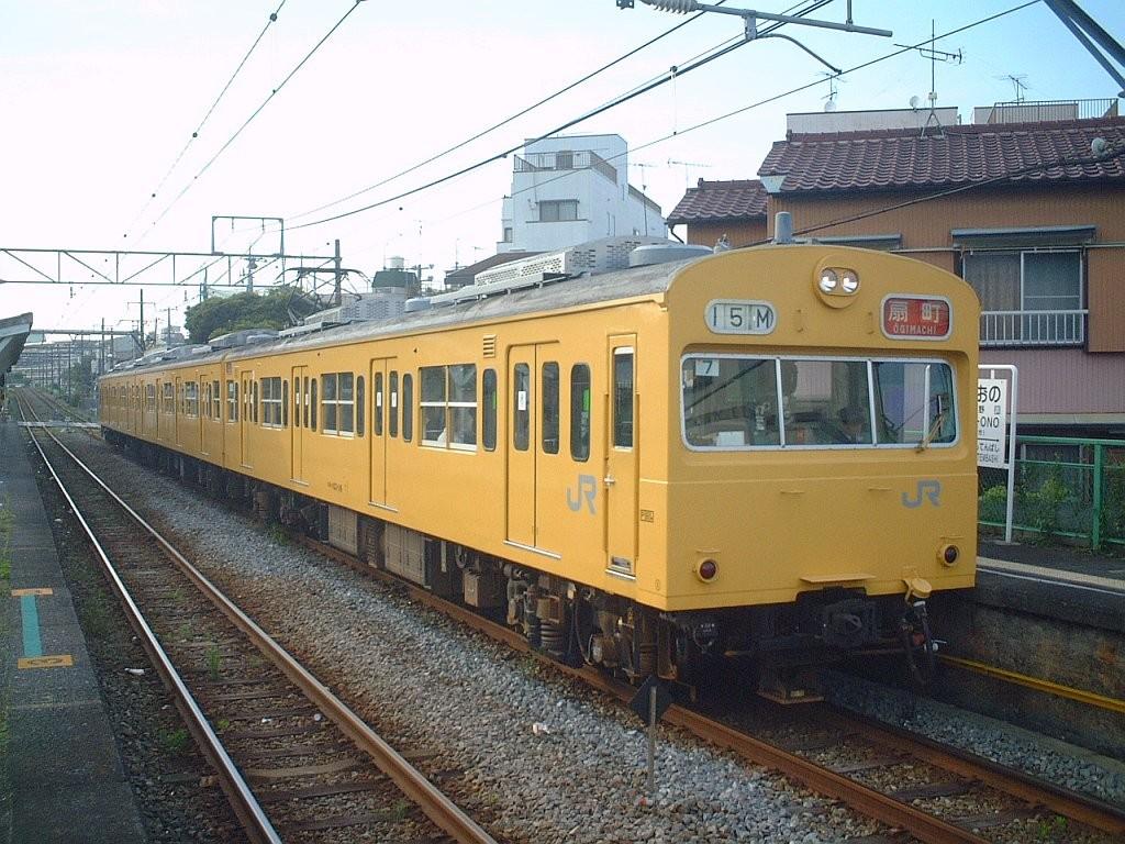 ★鶴見線・鶴見小野駅-クモハ103-116(中原T7編成):2003年5月