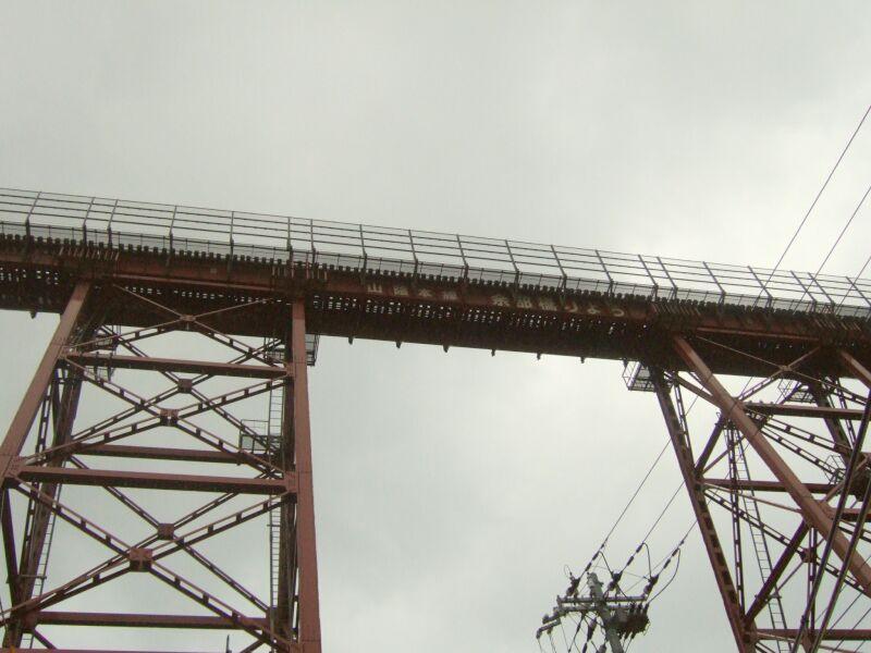 餘部探訪(7)国道178号線から橋梁正面(ズーム1)