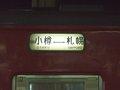 [鉄道][711系]711系Tc711-106側面方向幕:札幌駅/2008.07.26