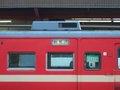 [鉄道][711系]711系Tc711-109側面表示幕:旭川駅/2008.07.27