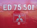 [鉄道][小樽市総合博物館]111:ED75-501車番表示・小樽市総合博物館/2008.07.26