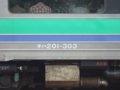[鉄道][キハ201系]EC/DC併結(19)キハ201系(201-303)車番標記/小樽駅080728