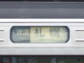 [鉄道][キハ201系]EC/DC併結(17)キハ201系・D-103編成側面方向幕/小樽駅082728