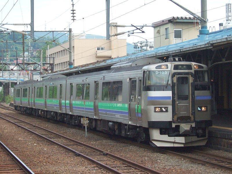 EC/DC併結(8)キハ201系の963D到着(D-103編成)/小樽駅080728