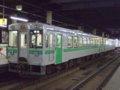 [鉄道][キハ150系]キハ150系(150-13+12)函館本線1930D/札幌駅2008.07.28