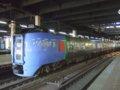 [鉄道][キハ283系]188:FURICO283(キハ283系)スーパーおおぞら(桑園寄り)/札幌駅2008.07.25