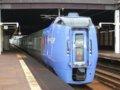 [鉄道][キハ283系]189:FURICO283(キハ283系)スーパーおおぞら(札幌向き)回送/桑園駅2008.07.26