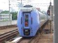 [鉄道][キハ283系]190:FURICO283(キハ283系)スーパーおおぞら(手稲向き)回送/桑園駅2008.07.26