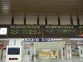 [鉄道][キハ40系][キハ150系][駅]6:02発(921D)、6:12発(1930D)/札幌駅08.07.27