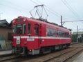 [鉄道][名鉄600V]名鉄モ606/美濃町線白金駅2005.03