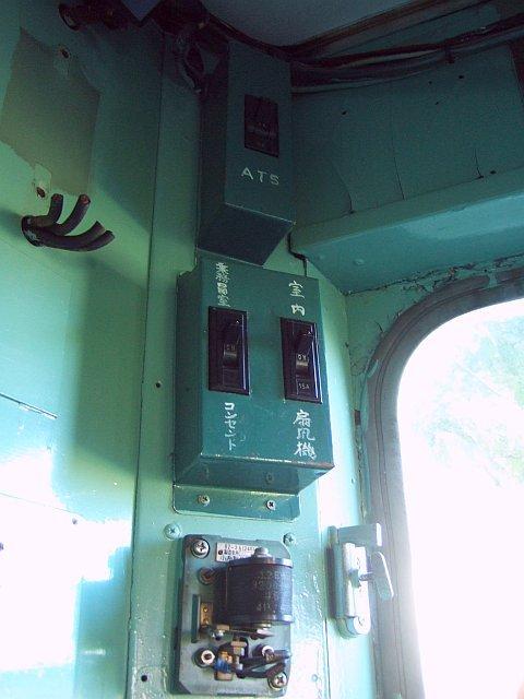 キハ22-56・ATSスイッチ等/小樽市総合博物館2008.07.26