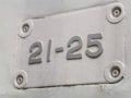 [鉄道][新幹線][交通博物館]交通博物館・0系新幹線カットボディ(21-25)側面車番表示/2006.02