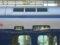 0系新幹線・こだま639号(R61編成)4号車(26-7011)方向幕/新大阪駅2008.11