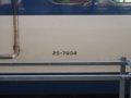 [鉄道][新幹線]0系新幹線・こだま639号(R61編成)3号車(25-7904)車番表示/新大阪駅2008.11