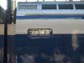 [鉄道][新幹線]0系新幹線・こだま639号(R61編成)1号車(21-7008)方向幕/新大阪駅2008.11