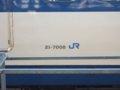 [鉄道][新幹線]0系新幹線・こだま639号(R61編成)1号車(21-7008)車番表示/新大阪駅2008.11