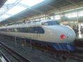 [鉄道][新幹線]0系新幹線・こだま639号(R61編成)1号車(21-7008)/新大阪駅2008.11