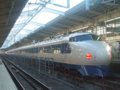 [鉄道][新幹線]0系新幹線・こだま639号(R61編成)21-7008側/新大阪駅2008.11