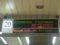 こだま639号案内表示(0系新幹線)/新大阪駅2008.11