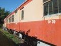 [鉄道][キハ20系][小樽市総合博物館]キハユニ25-1(側面)/小樽市総合博物館2008.07.26