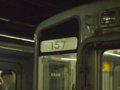[鉄道][キハ143系][貫通幌]キハ143-157妻面車番表示/札幌駅2008.07.25