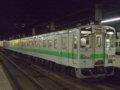 [鉄道][キハ143系][貫通幌]札沼線647D(8)キハ143-152側/札幌駅2008.07.25