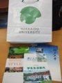[Misc.]199:神戸大学のパンフレット類/エルムの森2008.07.28