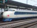 [鉄道][新幹線]こだま639号(0系R61編成)6号車(22-7008)/西明石駅2008.11