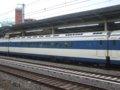 [鉄道][新幹線]こだま639号(0系R61編成)3号車(25-7904)/西明石駅2008.11