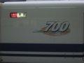 [鉄道][新幹線]ひかり364号(700系C22編成)側面方向幕&700系ロゴ/西明石駅2008.11