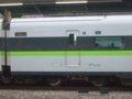 [鉄道][新幹線]こだま637号(100系K55編成)側面車番表示(121-5055)/西明石駅2008.11