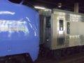 [鉄道][キハ261系][貫通幌]スーパー宗谷1号(キハ261-101+キハ260簡易運転台)/札幌駅2008.07.27
