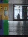 [鉄道][キハ261系]キロハ261-202車番表示/札幌駅2008.07.27
