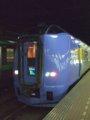 [鉄道][キハ261系][貫通幌]キロハ261-201/札幌駅2008.07.26