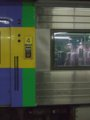 [鉄道][キハ261系]スーパー宗谷4号(キハ261-101車番表示)/札幌駅2008.07.26