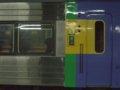 [鉄道][キハ261系]スーパー宗谷4号(キロハ261-201車番表示)/札幌駅2008.07.26