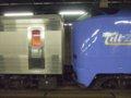[鉄道][キハ261系][貫通幌]スーパー宗谷4号(キハ260-104+261-101)別カット/札幌駅2008.07.25