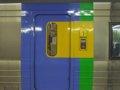 [鉄道][キハ261系]スーパー宗谷4号(キロハ261-203号車表示)/札幌駅2008.07.25