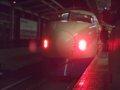 [鉄道][新幹線]こだま674号(R67編成21-7951)テールランプ…さよなら/新大阪駅08.11.29