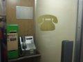 [鉄道][新幹線]こだま674号車内(R67編成25-7902:3号車)電話室/2008.11.29