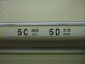 [鉄道][新幹線]こだま674号車内(R67編成25-7902:3号車)席番票/08.11.29