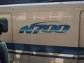 [鉄道][新幹線]★003:N700系のぞみ4号(ロゴマーク)/新神戸駅2008.12.12