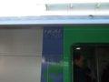 [鉄道][789系]★101:789系HE-105編成(M788-105入口)スーパー白鳥1号/八戸駅2008.12.13