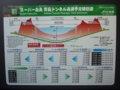 [鉄道][789系]★102:789系スーパー白鳥1号(テーブル背面シール)/八戸駅2008.12.13