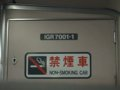 [鉄道][701系]☆009:いわて銀河鉄道IGR7001-1(Mc車)車内車番表示2008.12
