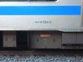 [鉄道][701系]☆015:青い森鉄道701-1(Mc)車番表記/八戸駅081213