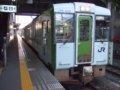 [鉄道][キハ100系][貫通幌]☆020:キハ100-203+205(快速しもきた3731D)/八戸駅081212