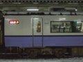 [鉄道][485系]★224:485系・盛アオA5編成(クロハ481-3017車番標記)/八戸駅081213