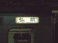 [鉄道][701系]☆088:701系N1編成(Mc701-1側)側面方向幕/青森駅081213